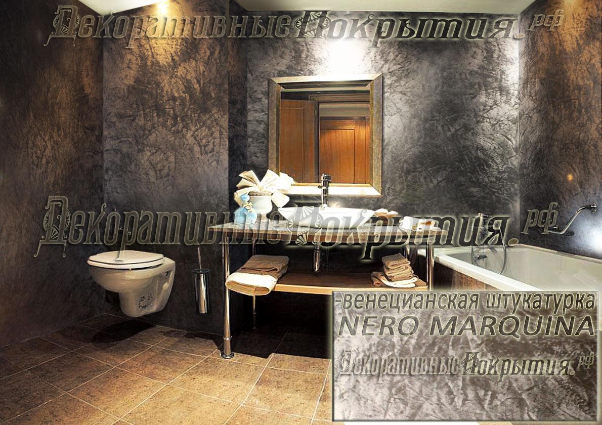 Венецианская штукатурка для ванной своими руками